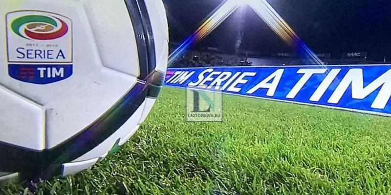 Serie A Risultati E Calendario.Serie A I Risultati Della Seconda Partita Pazza All