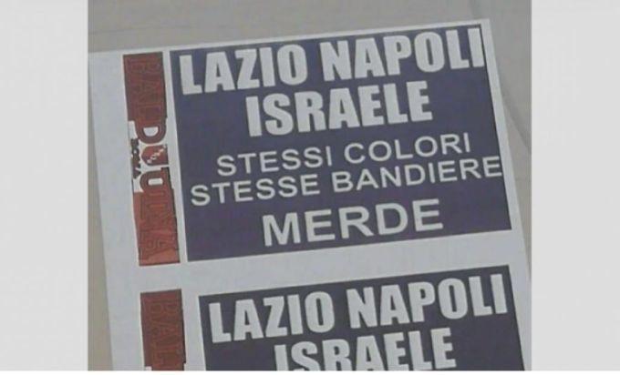 Vergogna a Roma: volantini antisemiti e insulti a Lazio e Napoli